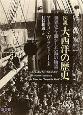 Illustrated History of Atlantic Japanese Atlantic History Book