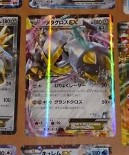 POKEMON JAPANESE RARE CARD HOLO CARTE METAGROSS EX Promo Holo 101/XY-P JAPAN NM