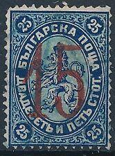 [37132] Bulgaria 1884/85 Good stamp Very Fine used Value $230