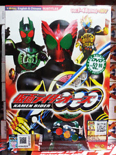 DVD Masked Kamen Rider OOO Vol.1-48 End + MV Eng Subs All Region + FREE DVD