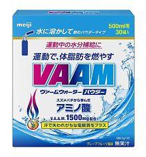Super Vaam Powder 1500mg Amino Acid Grapefruit Flavor for Sport
