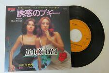 7 Single BACARA  Vinyl  JAPAN EP  Used Record 2198