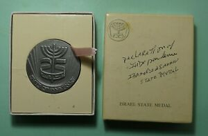 1973 Israel 25th Anniversary Declaration of Independence .935 SILVER Medal Coin