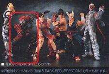 B0190-10 Megahouse Tekken 5 GCC Game Chatacter Collection SP color Yoshimitsu