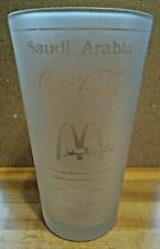 Rare Coca-Cola/McDonald's Middle East-Saudi Arabia Graphic Frosted Pint Glass