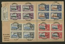 BARBADOS 1935 JUBILEE SET IN BLOCKS OF 14  SUPERB USED REGISTERED COVER  1ST DAY