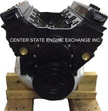 Reman 5.7L, 350,V8 Pre-Vortec GM Marine Engine. Replaces Mercruiser years 87-95