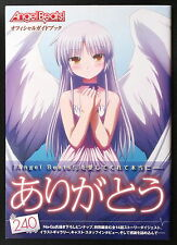 Angel Beats! Official Guide Book - 100 Illustration - All 14 Episodes ,Paperback