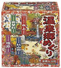 New Hot Spring Salt Bath Powder ONSEN Onsenkyo Meguri 30g x 18 pcs Japan