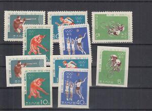 224574 / Olympia ** MNH 1964 LOT  KOREA RAD