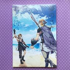 "Used Doujinshi: Dissidia Final Fantasy Ff2 Ffx ""Yume no Sakana ni Kimi"" Japan"