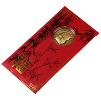 2020 Year of the Rat Commemorative Coin Collectible Coins Collection Art Craft