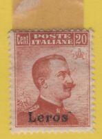 EGEO LEROS LERO 1917 Y&T 9* NUEVO CON FIJASELLOS - SELLO 103 ITALIA SOBRECARGADO