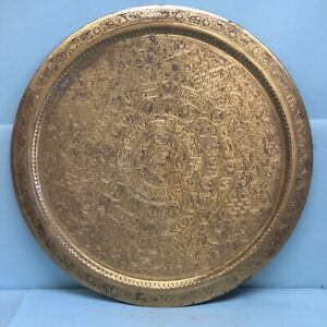 "Large Vintage Brass Tray 27 1 /2"" Diameter"