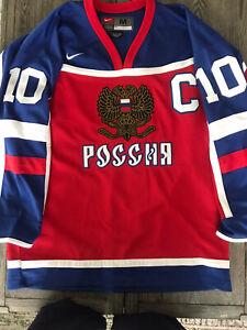 Russia Olympic PAVEL BURE  Vintage NIKE Jersey SZ Medium