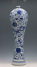 Chinese Blue And White Porcelain Hand-Painted Gragon Vase W Qianlong Mark G048
