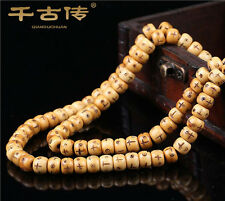 Quality Vintage Natural Yak Bone Carved Cross Scriptures 108 Beads Prayer Mala