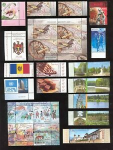 Moldova 2020 Complete Year Set  21v** + 3 s/s** MNH