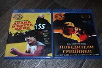 "Jackie Chan ""Fight in battle Creek-Winners and sinners"" 2 blu-ray Russian editio"