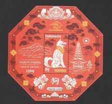 INDONESIA 2018 ZODIAC YEAR OF DOG MINIATURE SHEET OF 1 STAMP IN MINT MNH UNUSED