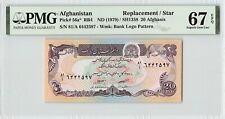 Afghanistan ND (1979) P-56a* PMG Superb Gem UNC 67 EPQ 20 Afghanis (Replacement)