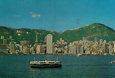 Hong Kong,China,Grand View of Hong Kong Harbor,Used,Kowloon,Hong Kong Stamp.1978