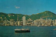 Hong Kong,China,Grand View of Hong Kong Harbor,Used,Kowloon,Hong Kong Stamp.1978
