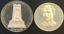 Bulgaria - Lot (2) - Silver 10 and 5 Leva Coins - 1971/78 - Proof