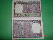 """INDIA PAPER MONEY- OLD CURRENCY NOTE- RUPEE 1/-""""1972"""" -RARE-I.G.PATEL-E- A-27(9)"""
