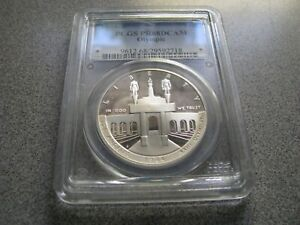 1984-S Olympics Commemorative Silver One Dollar Coin PCGS - PR68CAM