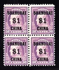 US K15 $1 (50c) Shanghai Overprint Mint Block of 4 VF-XF H/NH  SCV $3750