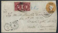 INDIA US 1899 ONE ANNA POSTAL COVER POSTAGE DUE 6 cents APPLIED IN NEW YORK SEA