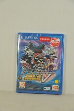 PSV PS Vita Super Robot Taisen War Wars 5 V 超級機械人大戰 (HK CHINESE 中文) + DLC