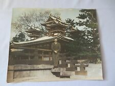 "Vintage Japanese building Hand Painted photograph 1940's 9.5"" x 11.5"""