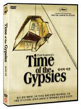 Time Of The Gypsies, Dom Za Vesanje (1989-Emir Kusturica) DVD NEW