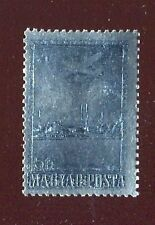 32352) HUNGARY 1955 MNH** Light Metal Industry 1v.