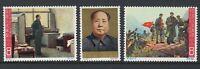 CHINA :1965 30th Anniversary of Tsunyi Conference set SG2235-7 MNH