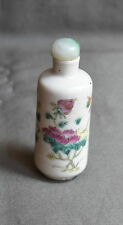 FLACON ou TABATIERE ANCIENNE EN PORCELAINE Chinese Snuff Bottle porcelain SIGNED
