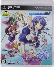 Used Sony PS3 Japan Gal Gun Best from Japan PlayStation 3