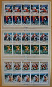 M456. Manama - MNH - Sports - Olympics - Imperf - Full Sheet