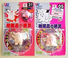 POKéMON SET MINT IN 1998 TOMY/AULDEY PACKAGE: THE COMPLETE EVOLUTION OF CLEFAIRY