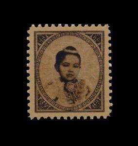 ***REPLICA*** of Siam 1880s - Intra-mural palace local - Princess Phahutra