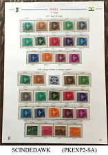 INDIA - 1957-58 3rd SERIES OF DEFINITIVE STAMPS MAP Series  32V - MINT NH