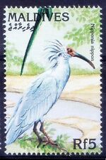 Maldives 1997 MNH, Water Birds, Japanese Crested Ibis (Nipponia nippon) - W44