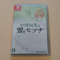 USED Nintendo Switch I am Setsuna YUKI NO SETSUNA English French subtitle