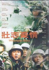 Whampoa Blues DVD Max Mok Wilson Lam Kenny Ho Blacky Ko NEW R0 Eng Sub RARE