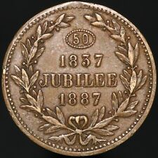 1837-87 | Victoria Jubilee Medal | Medals | KM Coins