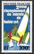 Polinesia FRANCESE 1974 SPORT/CATAMARANO a vela/BARCHE/GOMMONI VELA/1 V (n36003)