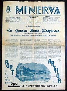 giornale MINERVA Film PORT ARTHUR Danielle Darrieux Adolf Wohlbruck C.Vanel 1937