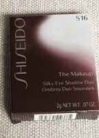 Shiseido The Makeup Silky Eye Shadow Duo S16 Icy Coal - Size 2 g / 0.07 Oz